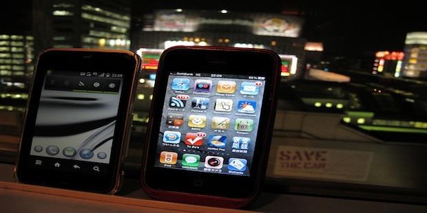3300 millones de usuarios de telefonos moviles, y su impacto para los sitios de Internet