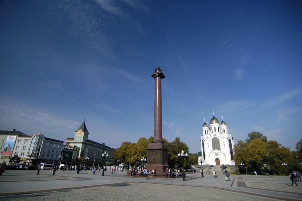 Catedral de Kaliningrado