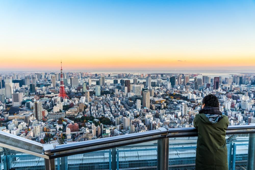 Vistas panorámicas de Tokio